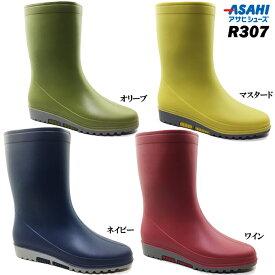 レインシューズ レディース アサヒ R307 ASAHI レインブーツ レディース レインシューズ 靴 PVC ビニール 完全防水 防滑ソール メリヤス ガーデニング 農作業 園芸 女性 婦人 日本製