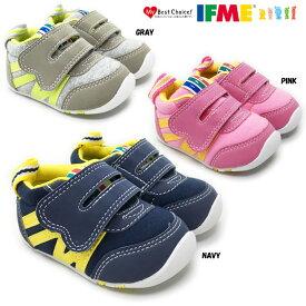 IFME 22-6704 イフミー ベビーシューズ ファーストシューズ スニーカー 子供靴 幼児 機能性カップインソール 軽量設計 男の子 女の子