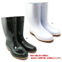 ゾナG3耐油底長靴ZONA