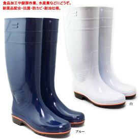 長靴 ザクタス Z-01 耐油底長靴 ZACTAS メンズ レディース 男女兼用 厨房作業 食品加工 水産業 抗菌 防カビ剤配合 防臭機能 防滑 男性 女性 日本製