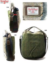 HarrisTweedハリスツイードショルダーバッグSC0267-89レディースバッグ