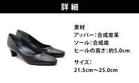 impactmaterialIM-6220インパクトマテリアルレディースプレーンパンプスVカット幅広4E日本製ローヒールフォーマル女性婦人