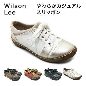 カジュアルシューズ Wilson Lee No.2841 ウィルソン・リー レディース カジュアル 靴 シューズ レースタイプ スリッポン ソフト合皮 幅広 3E 防水加工 防滑設計 ウィルソンリー 女性 婦人
