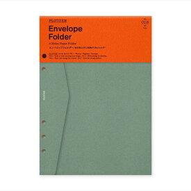 PLOTTER エンベロップフォルダー3色アソート A5サイズ