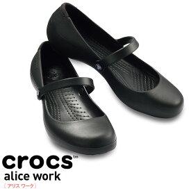 コックシューズ crocs alice work (クロックス アリスワーク) 11050 女性用 レディース ワークシューズ 医療 介護 Natural Smile ナチュラルスマイル BONMAX ボンマックス 制服