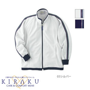 介護ユニフォーム ケアワークシャツ【SS~3L】 [男女兼用] CR110 全2色 KIRAKU キラク 介護ウェア ケアウェア 制服