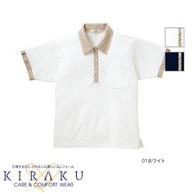 レディスニットシャツ【S~3L】[女性用] CR132 全2色 KIRAKU キラク 介護ユニフォーム 介護ウェア ケアウェア 制服