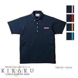 介護ユニフォーム ニットシャツ【SS~3L】[男女兼用] CR156 全4色 KIRAKU キラク 介護ウェア ケアウェア 制服