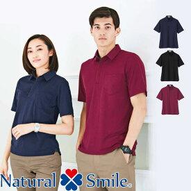 ポロシャツ 全3色 男女兼用 ユニセックス COOLMAX クールマックス FB4554U 介護ユニフォーム 介護ウェア ケアウェア Natural Smile ナチュラルスマイル BONMAX ボンマックス 制服 [2019new_ns]