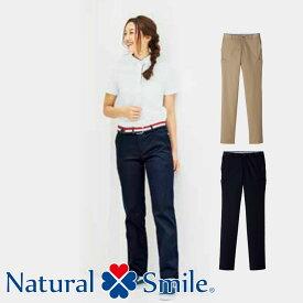 ストレッチウエストリブパンツ [女性用] FP6306L 全2色 Natural Smile ナチュラルスマイル BONMAX ボンマックス 介護ユニフォーム 介護ウェア ケアウェア 制服