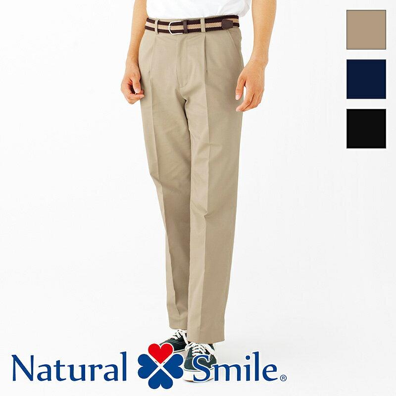 裾上げらくらくチノパン [男女兼用] FP6704U 全3色 Natural Smile ナチュラルスマイル BONMAX ボンマックス 介護ユニフォーム 介護ウェア ケアウェア 制服