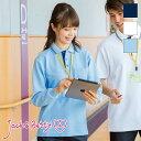 長袖ポロシャツ [男女兼用] JB55152 全3色 Jack&Betty ジャック&ベティ 介護ユニフォーム 介護ウェア ケアウェア 制服