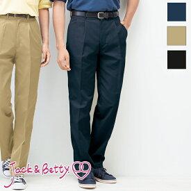 チノパン [男性用] JB58010 全3色 Jack&Betty ジャック&ベティ 介護ユニフォーム 介護ウェア ケアウェア 制服