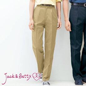 チノパン [女性用] JB58011 全1色 Jack&Betty ジャック&ベティ 介護ユニフォーム 介護ウェア ケアウェア 制服