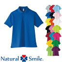 ポロシャツ MS3111 全19色 男女兼用 ユニセックス 介護ユニフォーム 介護ウェア ケアウェア Natural Smile ナチュラルスマイル BONMAX ボンマックス 制服