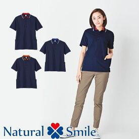 介護ユニフォーム ポロシャツ 全3色 男女兼用 ユニセックス DEOCELL デオセル TB4504U 介護ウェア ケアウェア Natural Smile ナチュラルスマイル BONMAX ボンマックス 制服 [2019new_ns]