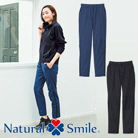パンツ 全2色 女性用 レディース TP6302L 介護ユニフォーム 介護ウェア ケアウェア Natural Smile ナチュラルスマイル BONMAX ボンマックス 制服 [2019new_ns]