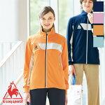 ジャケット[男女兼用]UZL1042全4色lecoqsportifルコックスポルティフ介護ユニフォーム介護ウェアケアウェア