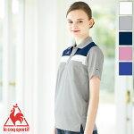 ニットシャツ[男女兼用]UZL3071[返品不可]lecoqsportifルコックスポルティフ介護ユニフォーム介護ウェアケアウェア制服