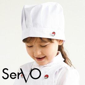 ポケモン 給食帽 [子供用] [男女兼用] PHAU-1907 白衣 給食 帽子 食育 子供 児童 キッズ ユニフォーム Servo サーヴォ サンペックスイスト