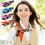 スカーフ[女性用]BCA9109全4色エステユニフォームサロンウェアリラクゼーションクリニック制服BONCIERGEボンシェルジュBONMAXボンマックス