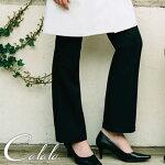 【Calala】パンツ[女性用]CL-0013ユニフォームエステレディース制電キャララ施術制服ストレッチ