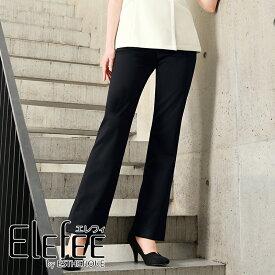 エステユニフォーム ストレッチパンツ [女性用] E-3042 全1色ESTHETIQUE エステティック サロンウェア リラクゼーション クリニック 制服
