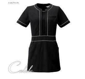 チュニック CL0243【女性用】 エステユニフォーム サロンウェア 制服 Calala キャララ チトセ アルベ CHITOSE arbe
