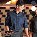 飲食店ユニフォーム ユニセックス 開襟和シャツ 七分袖 [男女兼用]FB4542U 制服 業務用シャツ 全3色 飲食店シャツ …