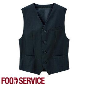 飲食店ユニフォーム メンズ ベスト [男性用] BF-3196 フォーマル ジレ フード リーズナブル 制服 SerVo サーヴォ