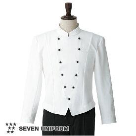 飲食店ユニフォーム サービング コート 長袖 [男性用] DA2616 メンズ ジャケット ホテル フロント フォーマル 制服 ホワイト SEVEN UNIFORM セブン白洋社