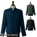 サービング コート 長袖 [男性用] DA2628 メンズ ジャケット ホテル フロント フォーマル 飲食店 ユニフォーム 制服 …