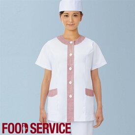 衿無し 調理衣 半袖 [女性用] FA-724 抗菌 フレッシュエリア / ポリ65%・綿35% ポプリン 飲食 調理 調理服 白衣 和食 厨房 ホワイト SerVo サーヴォ
