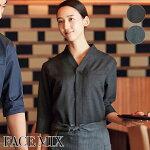 ユニセックス和シャツ七分袖[男女兼用]飲食店ユニフォームフードユニフォーム全2色飲食店シャツカフェシャツレストランFB4543U