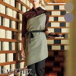 ワンショルダーエプロン[男女兼用]飲食店ユニフォームフードユニフォーム厨房全●色名入れ刺繍FACEMIXフェイスミックスFK7171
