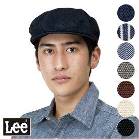 ハンチング Lee リー [男女兼用] LCA99002 飲食店 ユニフォーム 全2色 アメリカン カジュアル ブランド ユニセックス FACE MIX フェイスミックス ボンマックス BONMAX 帽子