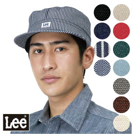 ワーク キャップ Lee リー [男女兼用] LCA99003 飲食店 ユニフォーム 全6色 アメリカン カジュアル ブランド ユニセックス FACE MIX フェイスミックス ボンマックス BONMAX 帽子