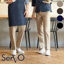 【特価】パンツ ロールインパンツ [男女兼用] SPAU-1801 飲食店 フード ユニフォーム 裾上げ不要 楽ちん フロア 脇ゴム 黒 ベルト通しあり SerVo サーヴォ
