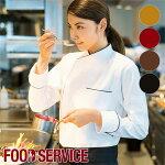 ショップコート長袖[男女兼用]ET-6822ET-6823ET-6824ET-6825シェフコートコックコート飲食店フードユニフォームキッチン厨房全4色名入れおしゃれデザイン刺繍サンペックスイスト