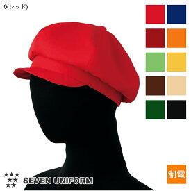 飲食店ユニフォーム キャスケット(後ゴム入) [男女兼用] JW4659 帽子 厨房 キッチン 名入れ おしゃれ SEVEN UNIFORM セブン白洋社