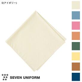 飲食店ユニフォーム 四角巾 [男女兼用] JY4741 厨房 キッチン 名入れ おしゃれ SEVEN UNIFORM セブン白洋社