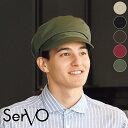 飲食店ユニフォーム 帽子 キャスケット ユニセックス [男女兼用] SHAU-1926 フード 全5色 防脱色 制電 毛髪落下防止ネ…