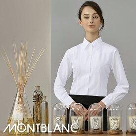 飲食店ユニフォーム ブラウス 長袖 [女性用] BK2161 MONTBLANC モンブランホテル フロント フォーマル レストラン カフェ フードユニフォーム