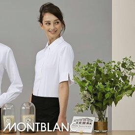 飲食店ユニフォーム ブラウス 五分袖 [女性用] BK2162 MONTBLANC モンブランホテル フロント フォーマル レストラン カフェ フードユニフォーム