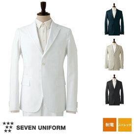 飲食店ユニフォーム ジャケット 全4色 メンズ [男性用] DD2764 ホテル フロント フォーマル レストラン カフェ 制服 SEVEN UNIFORM セブン白洋社