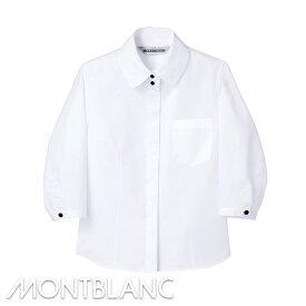 飲食店ユニフォーム シャツ 七分袖 [女性用] MC7171 MONTBLANC モンブランホテル フロント フォーマル レストラン カフェ フードユニフォーム