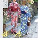 リネンゆかた (夜桜)(はな日和) [女性用] YU-3713 YU-3716 和 モダン 本格的 和風 和装 着物 お土産 温泉 外湯 観光 …