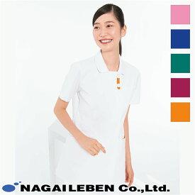 チュニック [女性用] FT-4532 全5色HOMARE ほまれ Naway ナウェイ Seed℃ シードシー NAGAILEBEN ナガイレーベン 医療白衣 ユニフォーム 制服