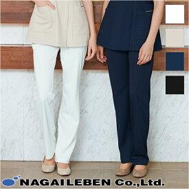 ナースウェア パンツ [女性用] LH-6203Naway ナウェイ Seed℃ シードシー NAGAILEBEN ナガイレーベン 医療白衣 看護師 クリニック ユニフォーム