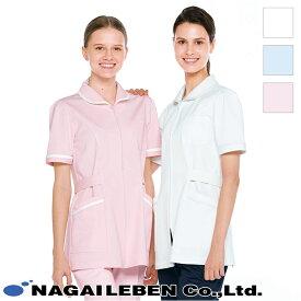 チュニック [女性用] MI-4632 全3色Dream ドリーム Naway ナウェイ Seed℃ シードシー NAGAILEBEN ナガイレーベン 医療白衣 ユニフォーム 制服